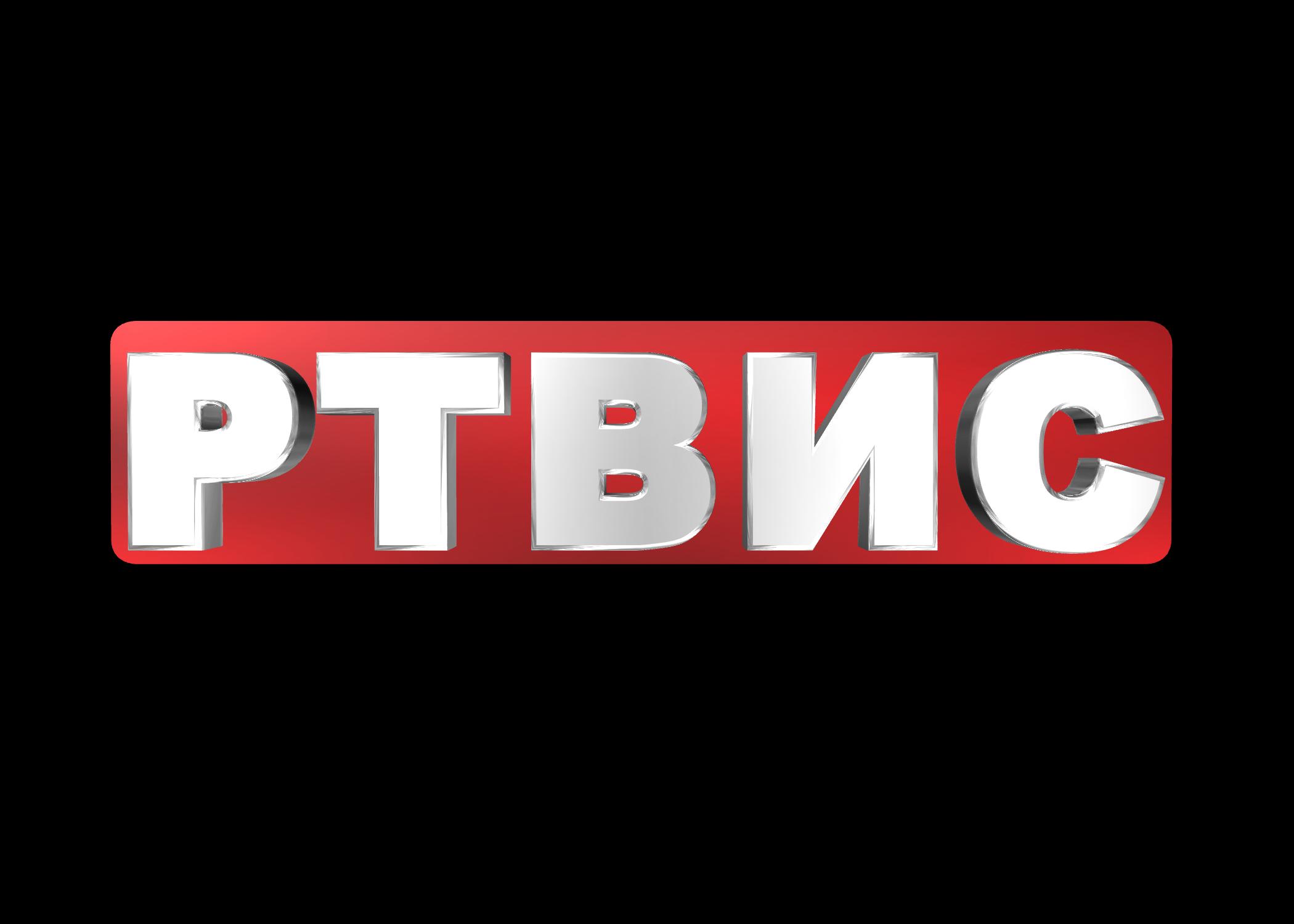 RTVIS
